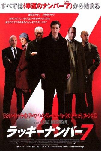 lucky-number-slevin-affiche-du-film-poster-movie-le-nombre-chanceux-slevin-27-x-40-in-69cm-x-102cm-j