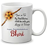Rakshabandhan Special Gift   Rakhi Special Gift   Rakhi For Bhai  Gift For Brother   Gift For Sister Rakshabandhan Special Gift For Brothers (Happy Raksha Bandhan Bhai) Printed Mug 325ml