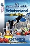 Griechenland genießen - Kochbuch: Rezepte und Geschichten - Ina Coelen-Simeonidis