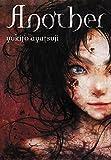 Another - light novel by Yukito Ayatsuji (2014-10-28)