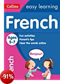 Easy Learning French: Age 5-7 (Collins Easy Learning Age 5-7)