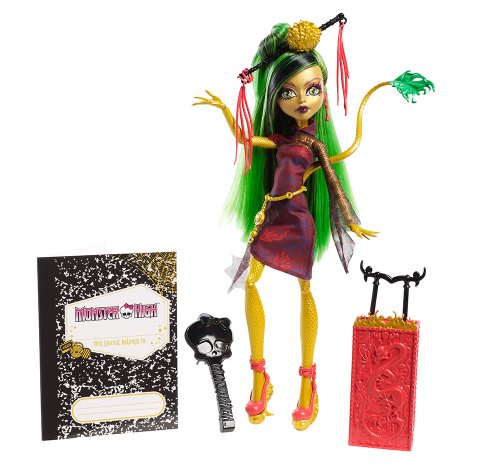MONSTER HIGH Série *SCARIS Deluxe* City Of Frights ASST.Y0376 Poupée Doll Y0378 JINAFIRE LONG
