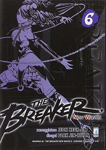 the-breaker-new-waves-6