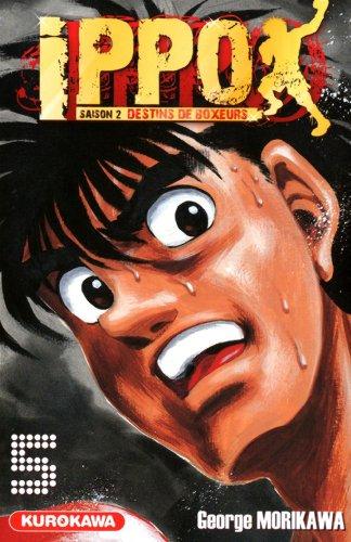 Ippo, saison 2 tome 5 par MORIKAWA George