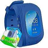Reloj para Niños,TURNMEON® Kids Smartwatch GPS Tracker Localizador(SIM Call,GPS,SOS) Compatible con Android/IOS Smartphone(Dark Blue)