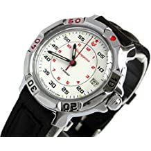 Vostok Ruso mecánico esfera blanca reloj militar