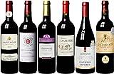 Wein Probierpaket Frankreich Trocken