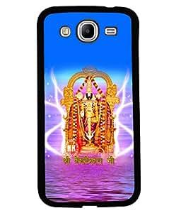 printtech Lord Tirupati Balaji Back Case Cover for Samsung Galaxy Mega 5.8 i9150::Samsung Galaxy Mega 5.8 i9152