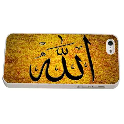 Cadre blanc Nom du mot arabe Dieu Musulman Allah iPhone 5/5S Design Coque arrière en plastique/métal