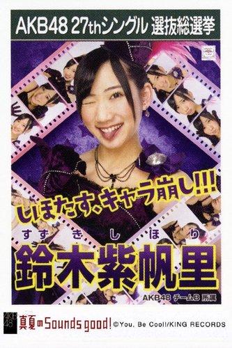 ?SUENA BIEN! TABLERO DE TEATRO DE LA AKB48 ELECCIONES OFICIALES FOTOGRAF?A 27O VIDA DE SOLTERO DE SELECCI?N PLENO VERANO SUZUKI VELA P?RPURA RI (JAP?N IMPORTACI?N)
