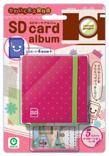 SD-card-album-magenta-japan-import