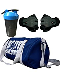 CP Bigbasket Combo Set Polyester 40 Ltrs Black Sport Gym Duffle Bag, Gym Shaker (400 Ml), Netted Gym & Fitness...