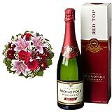 Blumenstrauß Charlotte mit rosa Lilien + Heidsieck & Co. Monopole Red Top Sec Champagner mit Geschenkverpackung (1 x 0.75 l)