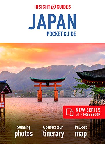 Insight Guides Pocket Japan (Travel Guide with Free Ebook) (Insight Pocket Guides) (Frommers Shanghai)