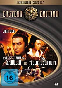 Eastern Double Feature Vol. 4: Letzte Kampf des Shaolin / Das tödliche Schwert