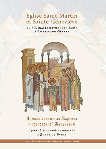 glise Saint-Martin-et-Sainte-Genevive du sminaire orthodoxe russe  pinay-sous-Snart /