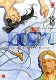 Eden Vol.18