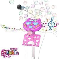 Blase Karaoke Mikrofon für Kinder mit Ständer, Musik Karaoke Kida, Bluetooth Blase Karaoke Mikrofon Party Lautsprecher, Mädchen Mikrofon Mit Blase, Mädchen Geschenke 5 6 7 8 9 Jahre