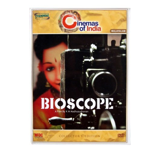 movies-dvd-indian-cinema-bioscope-by-ramgopal-bajaj
