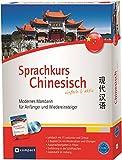 Sprachkurs Chinesisch für Einsteiger. Modernes Mandarin effektiv lernen. Compact SilverLine