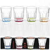 Stapelbares 50 ml Whisky-Glas mit farbigem Boden, unzerbrechlich: 4 Stück Acryl Schnapsglas Camping Whisky Glas Glöser Trinkglas Wasserglas