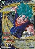 Goku & Vegeta Potara Fusion: EX01-04 SSB Vegito, the Savior (Foil Expansion Rare) MINT DBS Card| Ultimate Saiyan Warrior/Brand New Dragon Ball Super Deck Box Set Singles