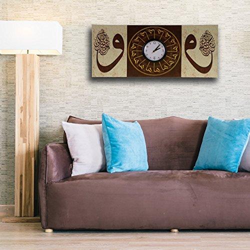 3d-religiöse Gemälde (Wandgemälde Koran Quran By-1011 Islamische Kalligrafie als Gemälde mit integrierter Uhr)