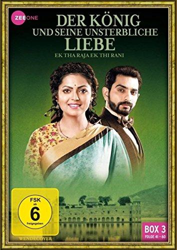 Der König und seine unsterbliche Liebe - Ek Tha Raja Ek Thi Rani, Box 3, Folge 41-60 [3 DVDs] Liebe 3
