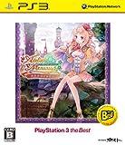 Atelier Meruru: Alchemist of Arland 3 (Playstation3 the Best) (japan import)