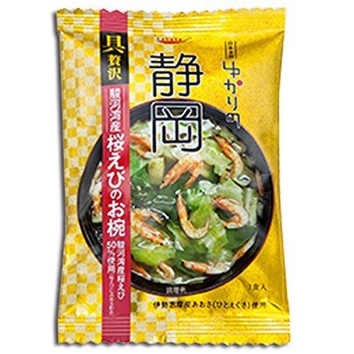 Gefriergetrocknete tabete Yukari Zutaten Luxus Shizuoka Suruga Bay Produktion Sch?ssel 10gX60 Taschen von Garnelen (Werkzeug Cousin Instant lokale K?che, Pr?fektur Shizuoka)