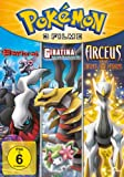 Pokémon 1-3 (DVD)