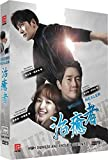 Healer ( Korean Drama with English subtitles)
