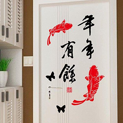 JinTie Neues Jahr Frühlingsfest Dekorationen Wall Sticker Outlet Mall Glas Tür-/Fenster-Magnetkontakt Poster und Aufkleber 年, nahe zu einigen Breite 68 cm-88 cm, groß