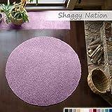 Shaggy-Teppich | Flauschiger Hochflor für Wohnzimmer, Schlafzimmer, Kinderzimmer oder Flur Läufer | einfarbig, schadstoffgeprüft, allergikergeeignet | Pastell Lila - 250 cm rund