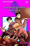 Ouran High School Host Club, Band 12