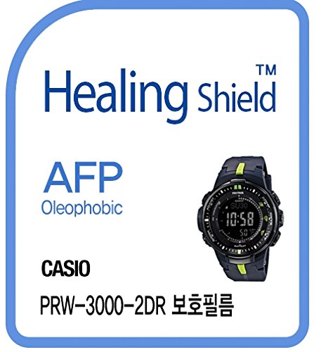 Healing shield Protectores de Pantalla Oleophobic AFP Clear Film for Casio Watch Protrek PRW-3000-2DR [Front 2pcs]