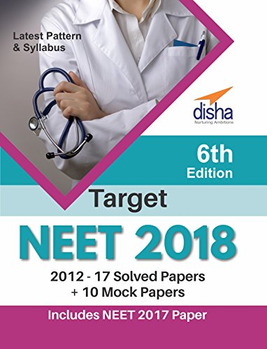 buy target neet 2018 2012 17 solved papers 10 mock papers book