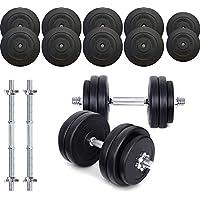 TNP Accessories® Dumbbell Weights Set 15KG / 20KG / 30KG / 40KG / 50KG Dumbbells Bar Set