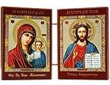 Ikone 2 fach Heiliger Muttergottes Heilende Jesus 30x18 cm