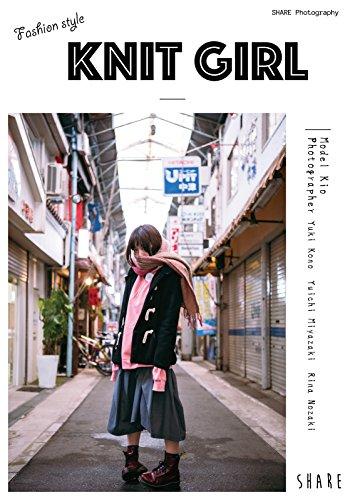 Knit Girl (SHARE) (Japanese Edition) eBook: Kio, KONO YUKI ...