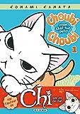 Choubi-Choubi - Mon chat tout petit Vol.1