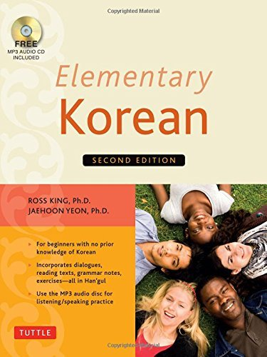 elementary-korean-second-edition-audio-cd-included-by-ross-king-phd-2014-06-03