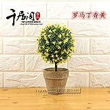 Beata.T Künstliche Blumen Topfpflanzen Grüne Pflanze Bonsai Desktop Esstisch Der Flieder Gelb