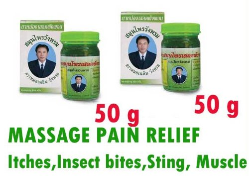 2-x-50-g-barleria-lupulina-thai-herbal-spa-balm-relief-muscular-pain-aches-free-shipping-world-wide