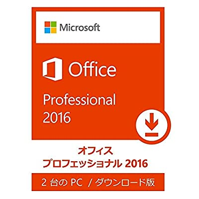 Microsoft Office Professional Plus 2016 full version - 1PC MULTILANGUAGE (Product OEM Key without data carrier incl. Invoice, download link, shipping with registered mail)