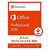 Microsoft Office Professional Plus 2016 Vollversion - 1 PC  -