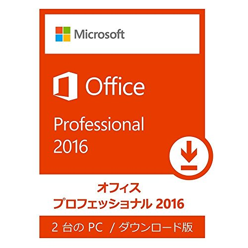 Microsoft Office Professional Plus 2016 Vollversion - 1 PC