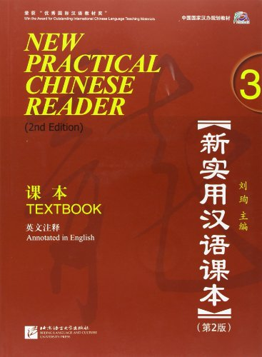 New pratical Chinese. Textbook. Per le Scuole superiori: 3 (2nd Edition, With MP3)