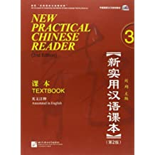 New Practical Chinese Reader (2nd Edition), Pt.3 : Textbook, m. Audio-CD (2nd Edition, With MP3)