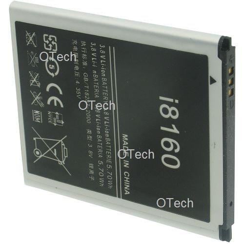 Batterie compatible pour SAMSUNG GT-S7560